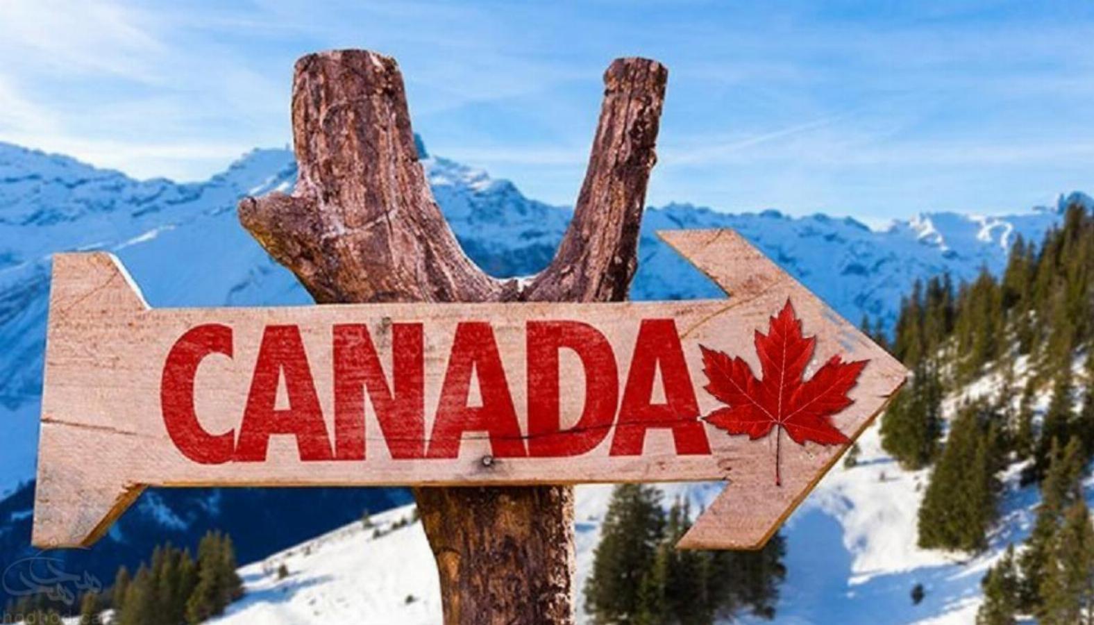 صنعت گردشگری در کانادا