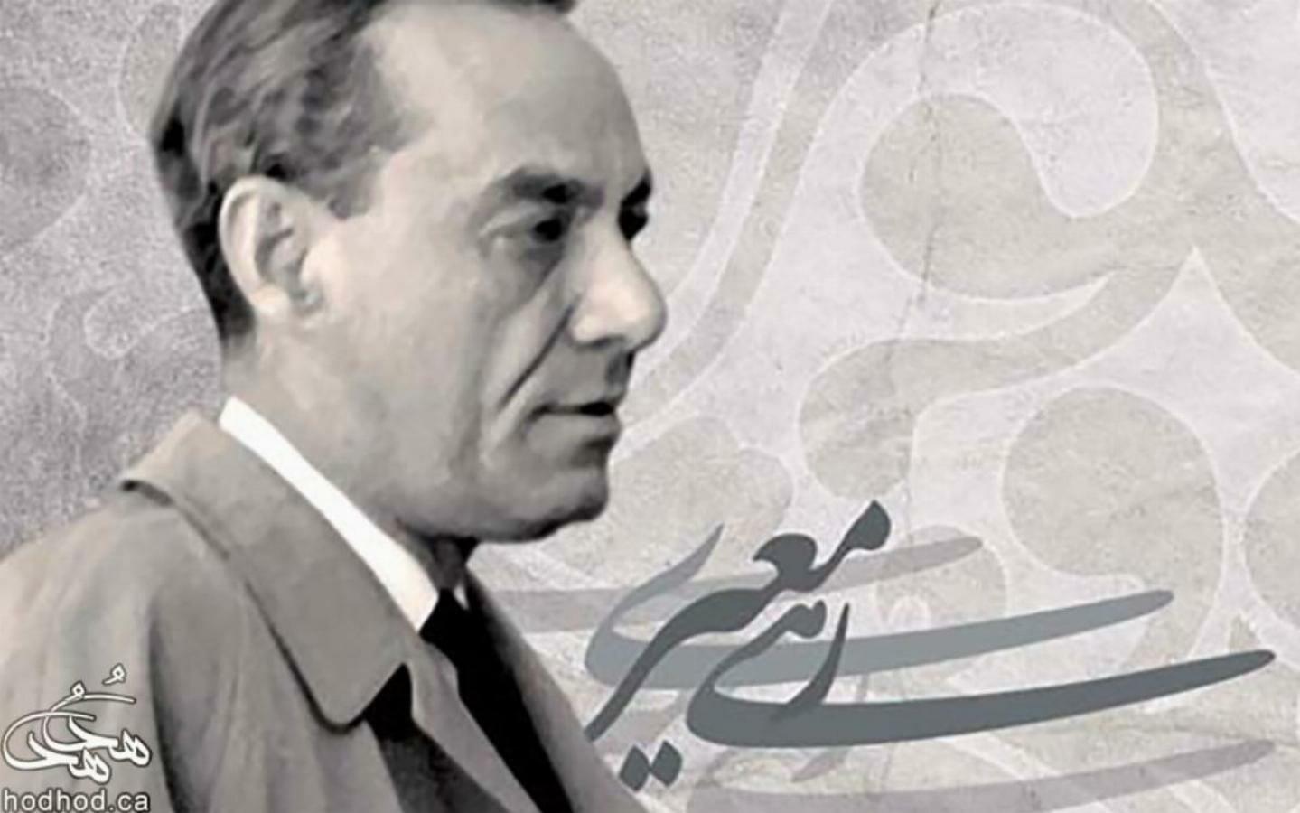 زادروز رهی معیری، شاعر و ترانه سرای معاصر ایرانی