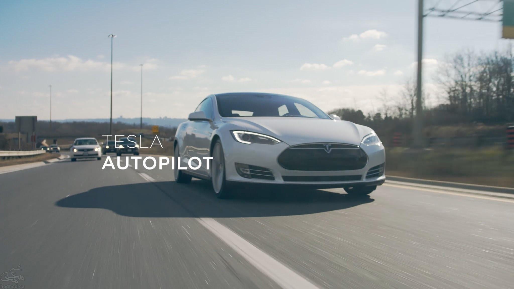 با فناوری خودران (AutoPilot) تسلا مدل S  آشنا شوید