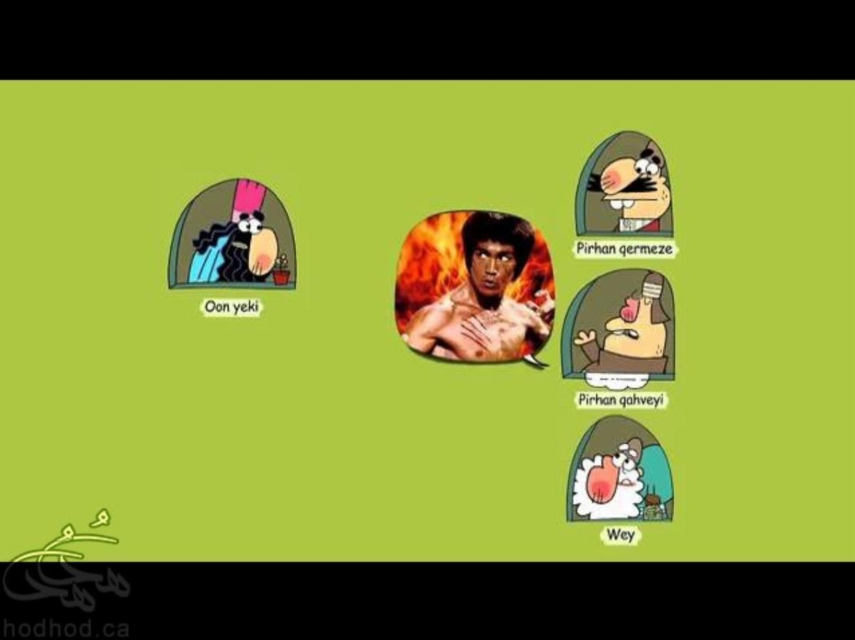 استاد شجریان در انیمیشن دیرین دیرین!
