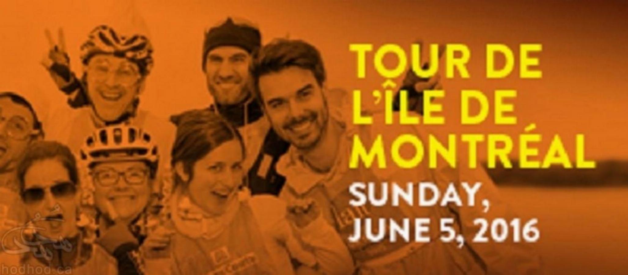 با بزرگترین رویداد دوچرخه سواری عمومی کانادا همراه شوید!