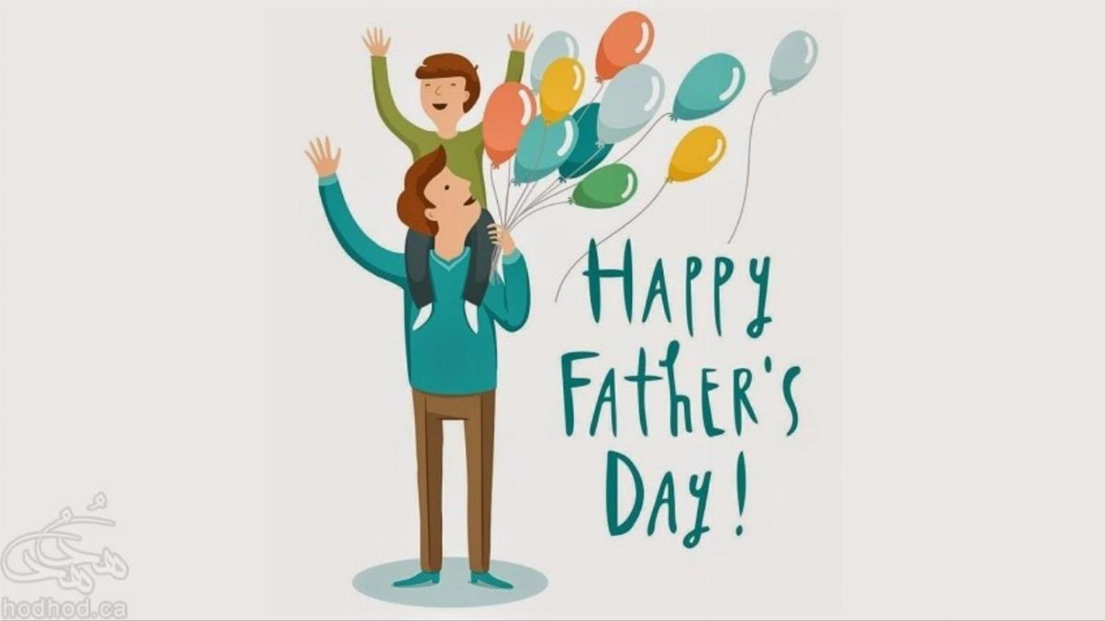 19 جون، روز ملی پدر در کانادا