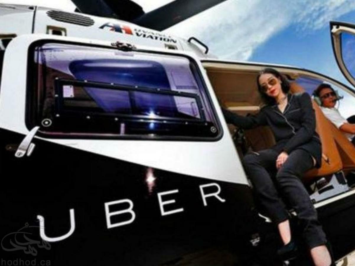 اوبر یک بار دیگر همگان را شگفت زده کرد: آغاز حمل و نقل مسافران با هلیکوپترهای اوبر!