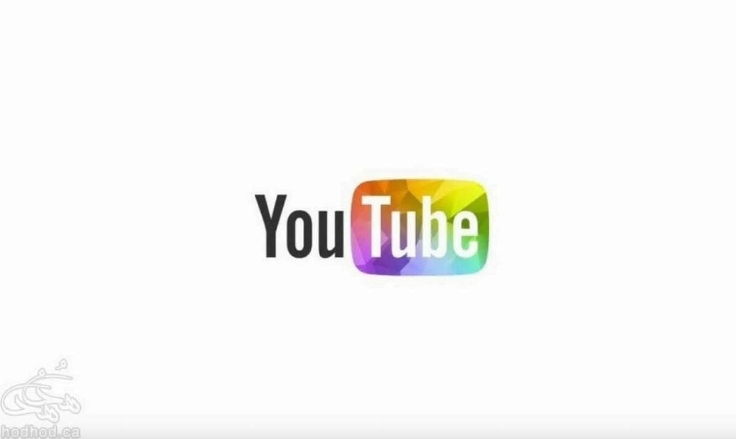 تغییر نماد یوتوب برای حمایت از دگرباشان