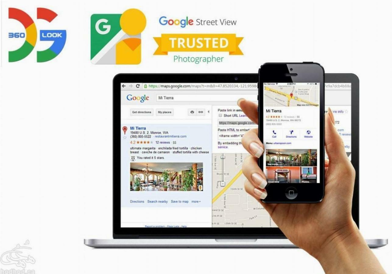 تور مجازی گوگل با دیجی لوک: دیگر جای شما روی نقشه گوگل خالی نیست!