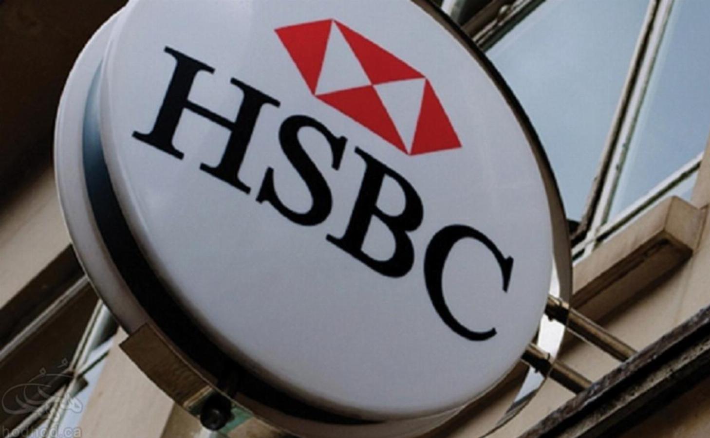 مسدود شدن حساب بانکی یکی از شهروندان ایرانی-کانادایی توسط بانک HSBC