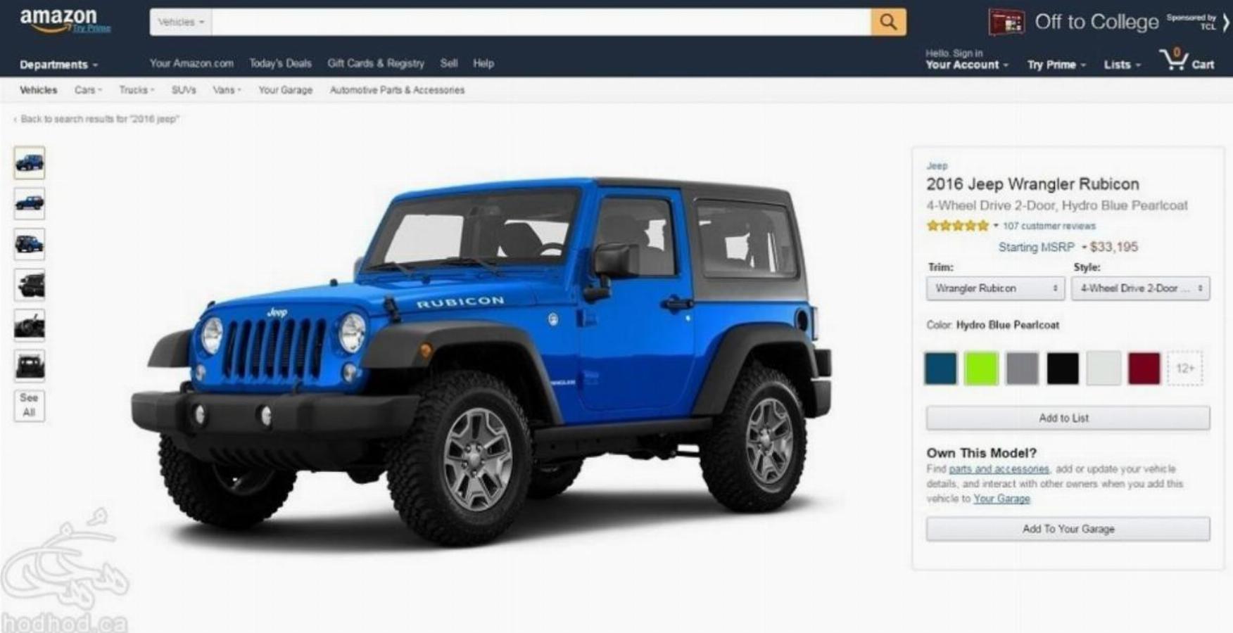 آمازون از سرویس جنجالی خودروی خود Amazon Vehicles رونمایی کرد