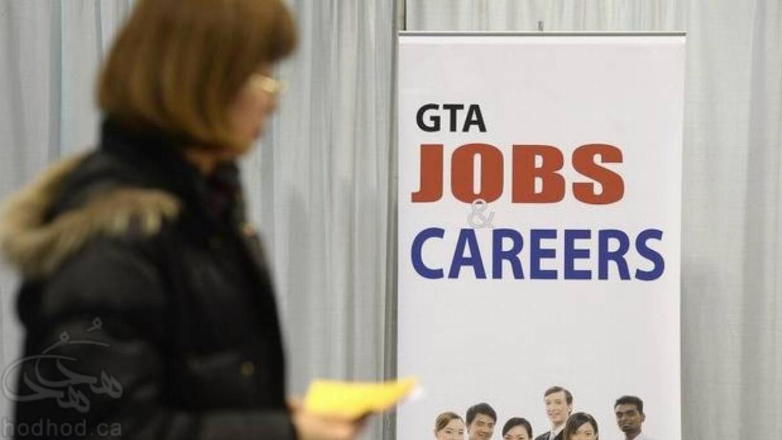 کاهش میزان فرصتهای شغلی در کانادا در سه ماه نخست سال 2016