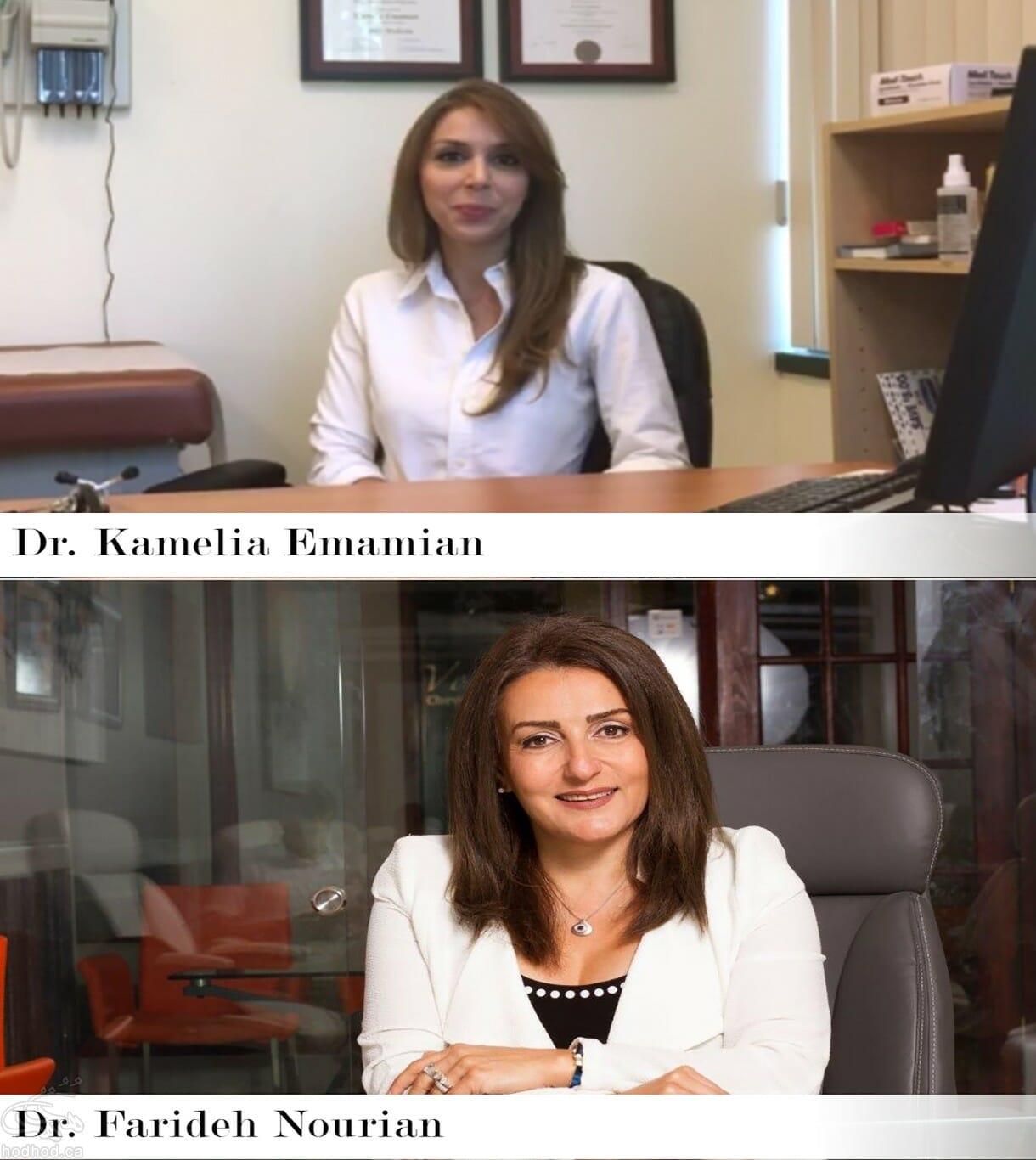 با دکتر فریده نوریان و دکتر کاملیا امامیان در بخش سوم گزارش گردهمایی متخصصان استان کبک