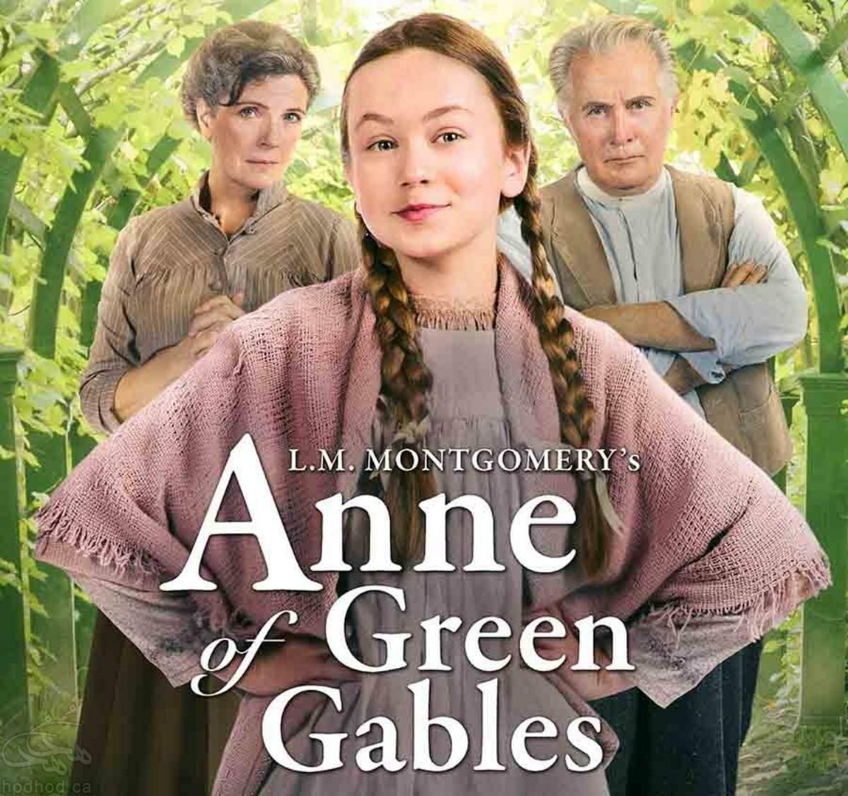 معرفی فیلم آن شرلی در Green Gables، اثری تازه از داستانی قدیمی و خاطره انگیز