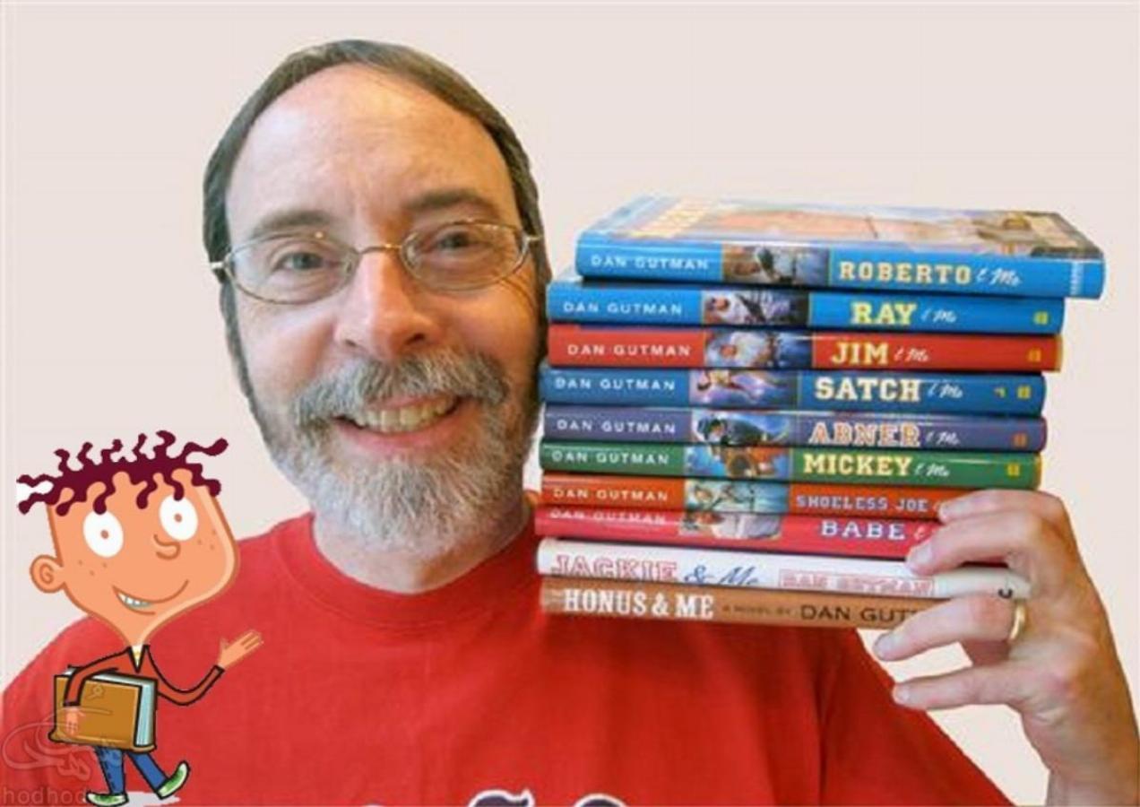مجموعه کتاب های «مدرسهی پرماجرا» اثری کودکانه از نویسنده بزرگ «دن گاتمن»