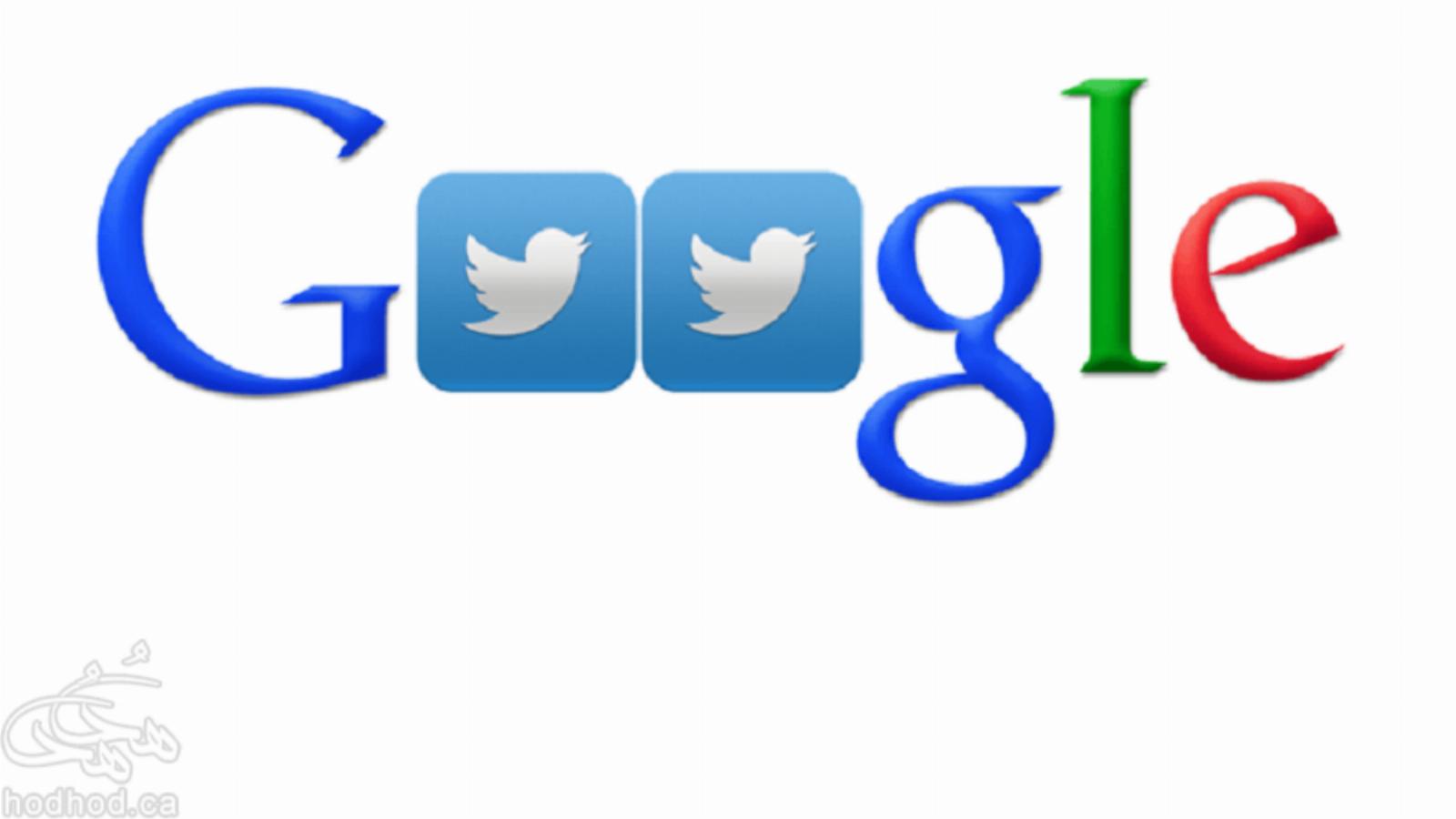 گوگل جدی ترین خریدار توییتر شد: پایان افسانه توییتر یا آغاز یک امپراطوری جدید؟