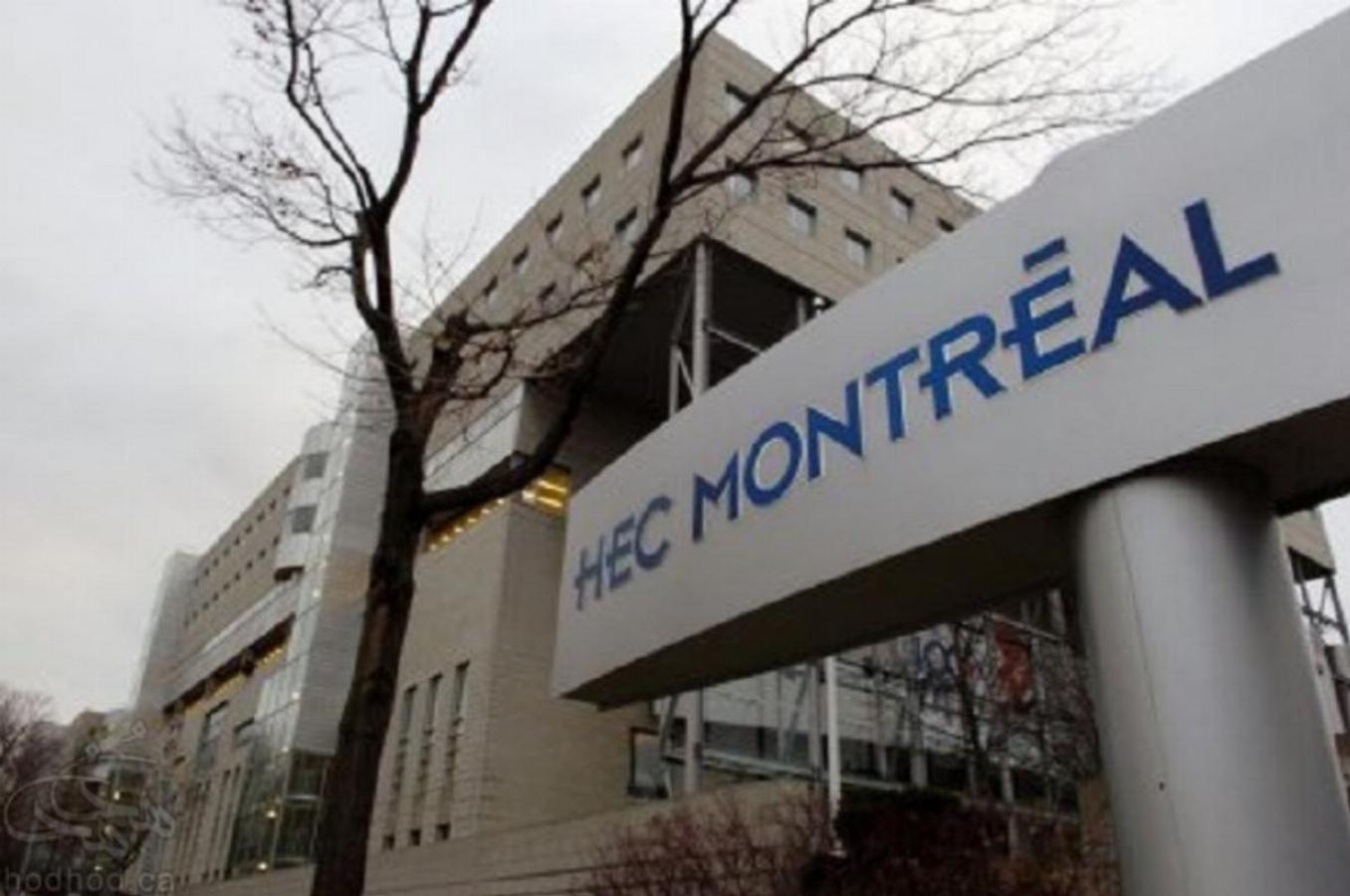 معرفی مدرسه بازرگانی HEC مونترال
