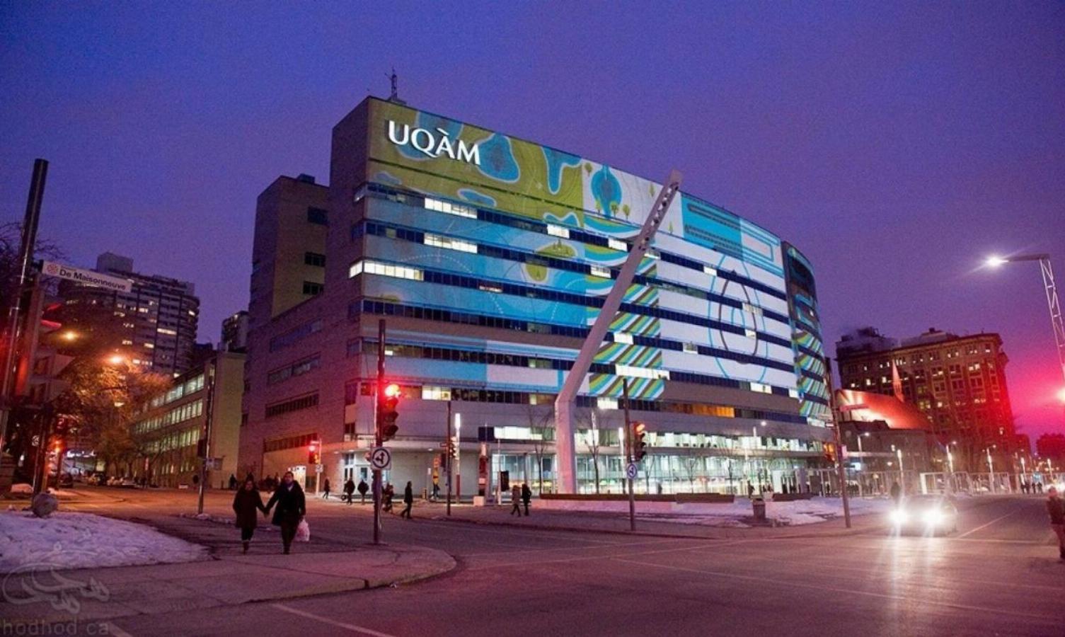 معرفی دانشگاه یوکم UQÀM: Université du Québec à Montréal