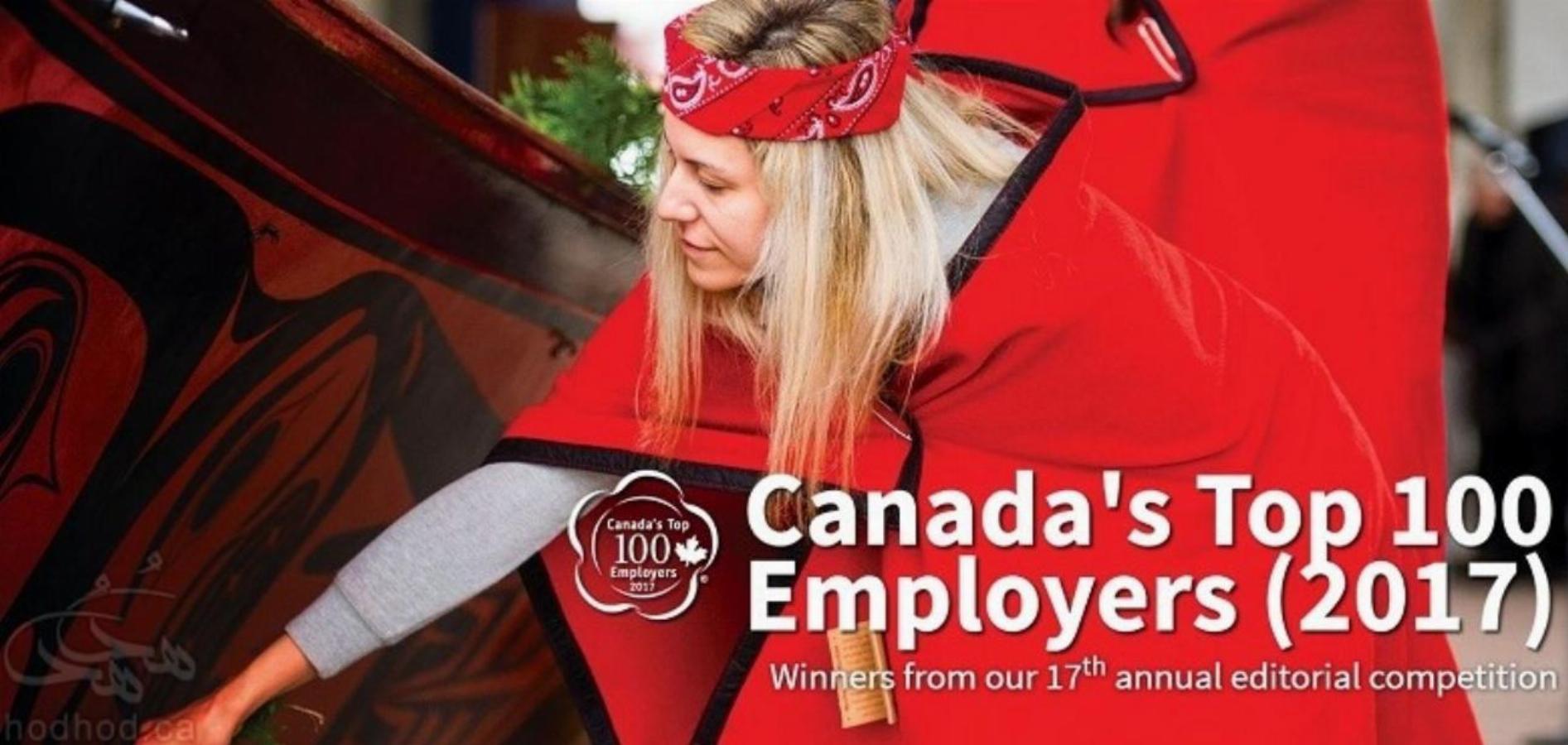 یکصد کارفرمای برتر کانادا برای کارمندان در یک مقیاس 18 ساله برای سال 2017 مشخص شد