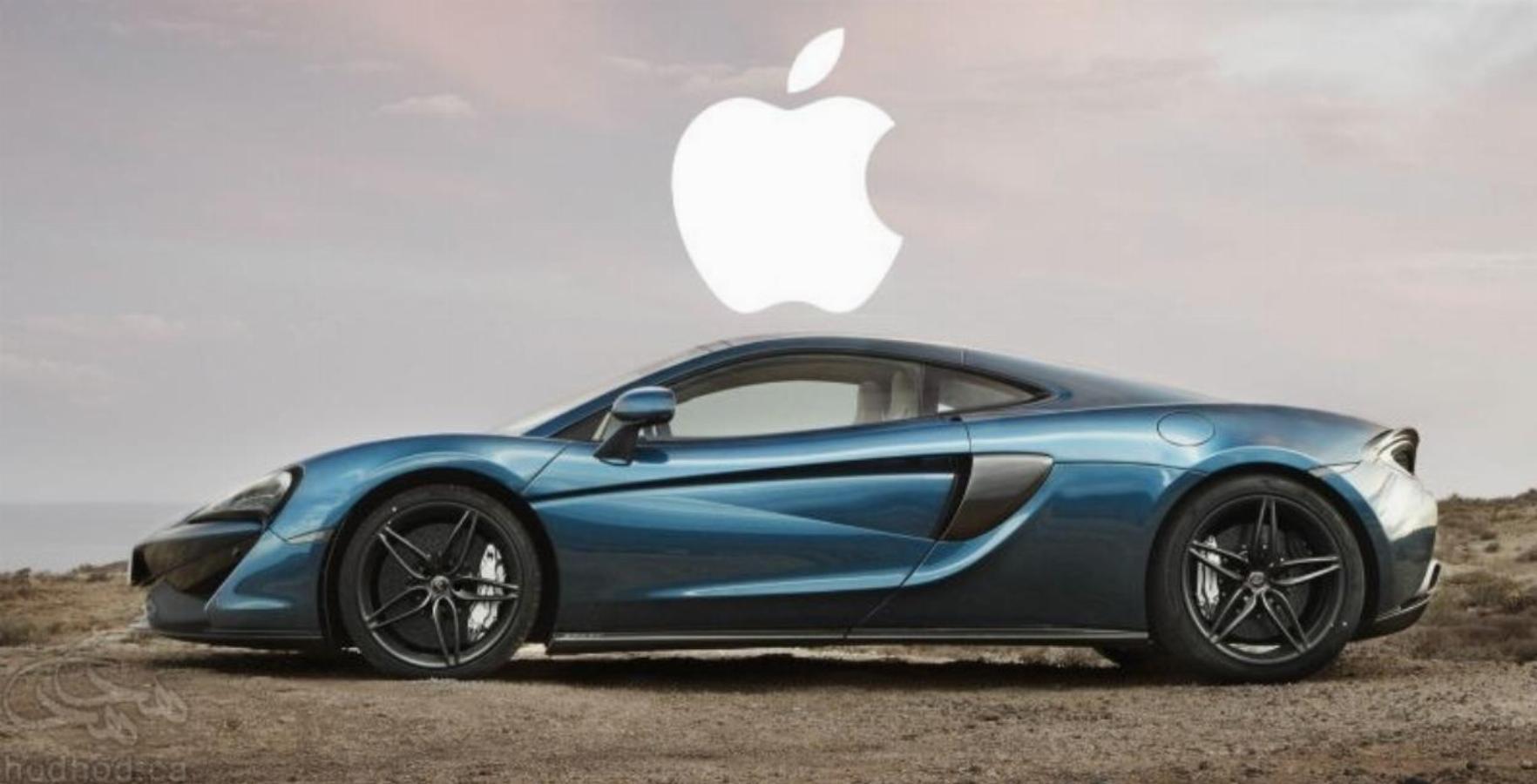 توافق عجیب دو غول دنیای آی تی و اتوموبیل: اپل، مک لارن را تصاحب خواهد کرد!