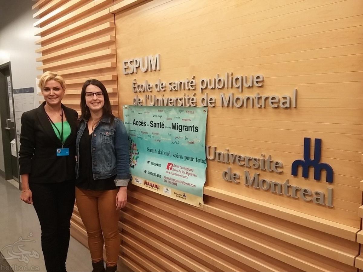 مصاحبه با Magalie Benoit و Sahar Choulani کارشناسان دانشگاه مونتریال در مورد بیمه خدماتی درمانی به افراد بدون بیمه در کبک