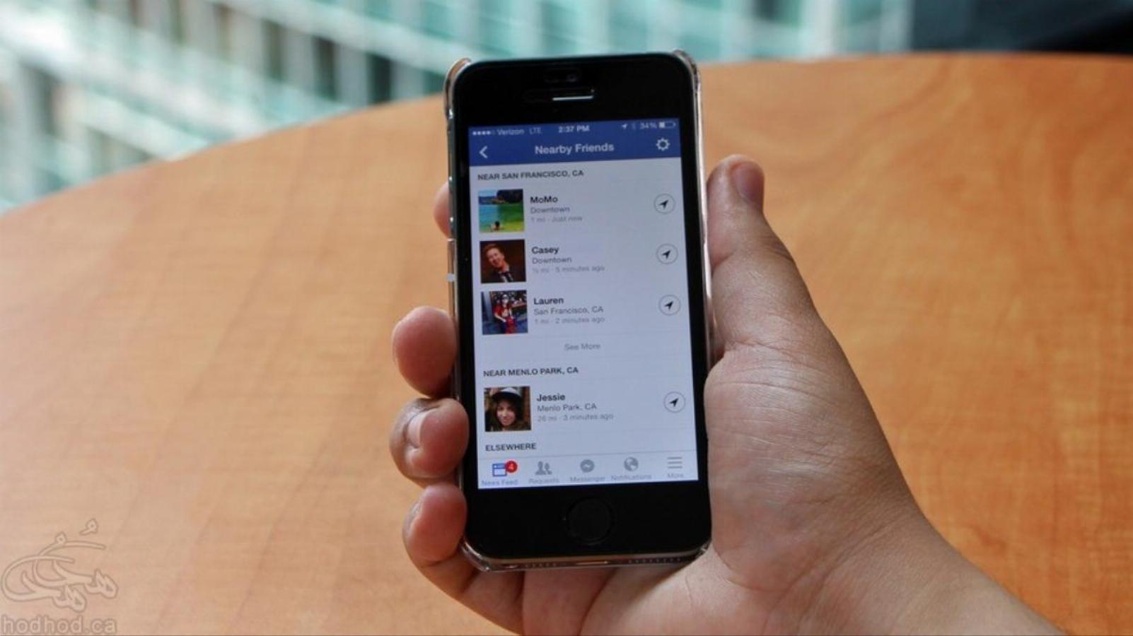 فیسبوک با حذف امکان Nearby Friends ویژگی Wave را به کاربران معرفی کرد