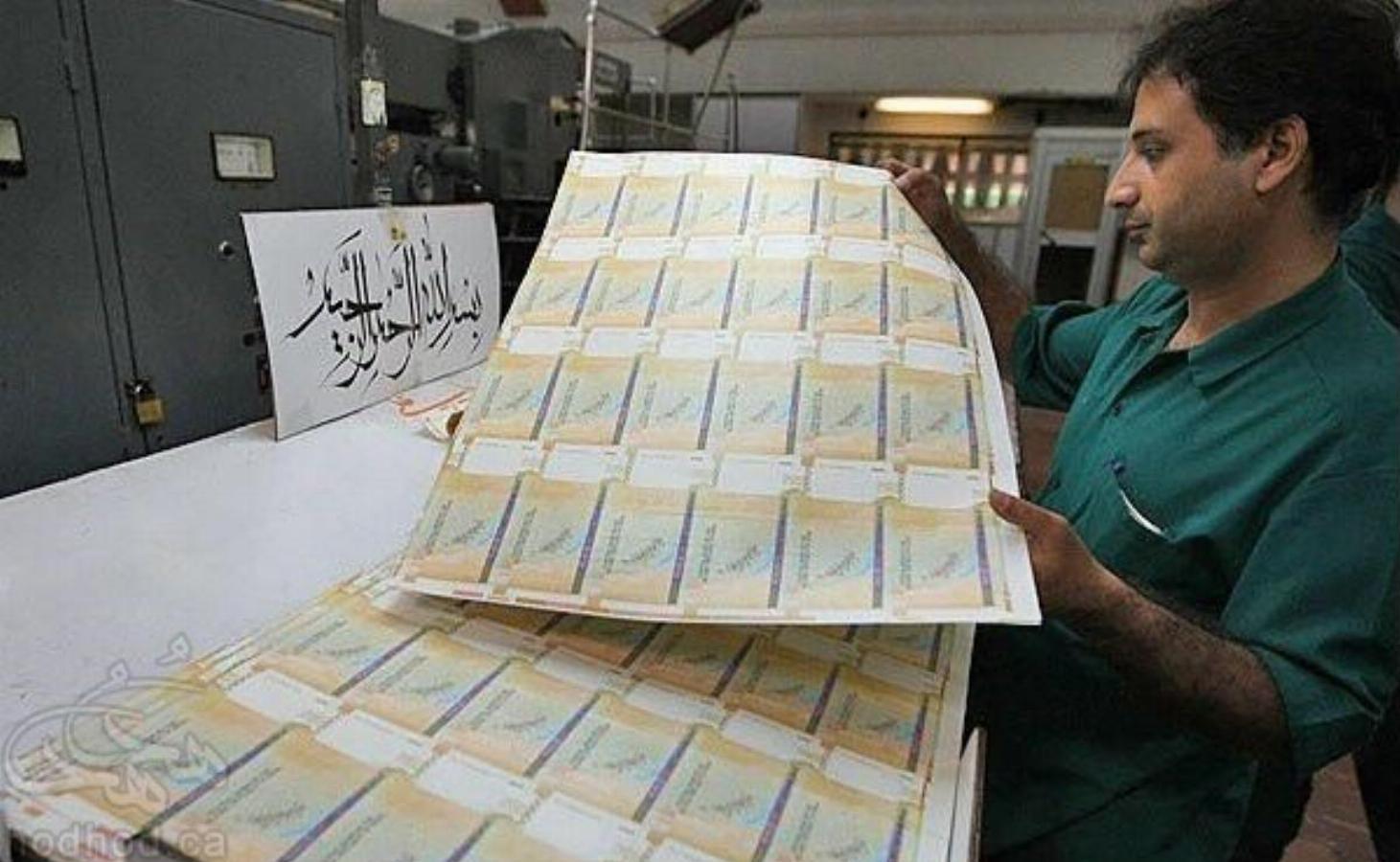 تومان در زمین مجلس، واحد پول ملی ایران تغییر می کند