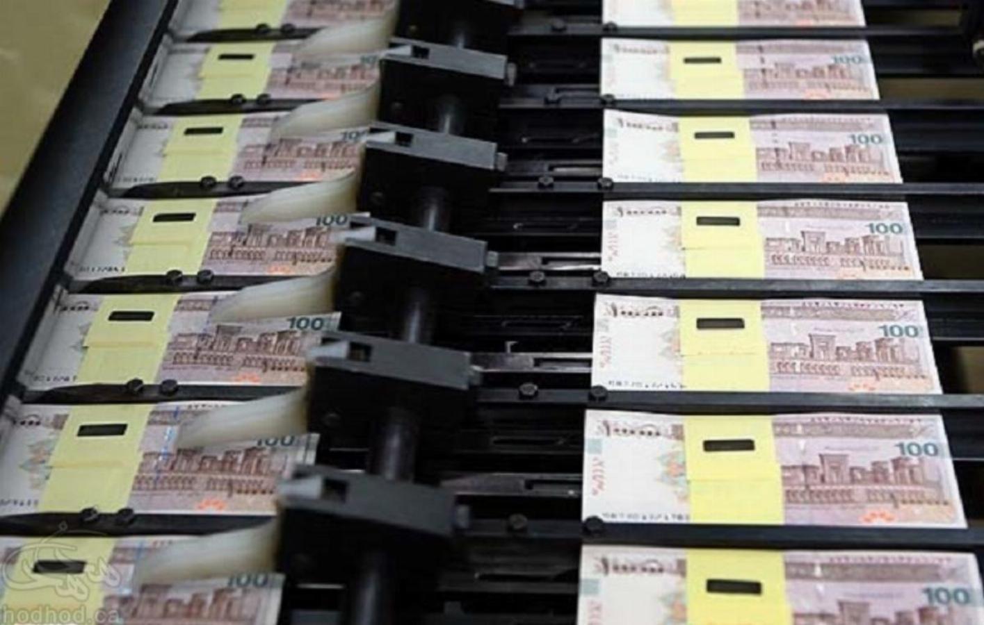 نظری اجمالی بر تغییر واحد پول ملی در ایران