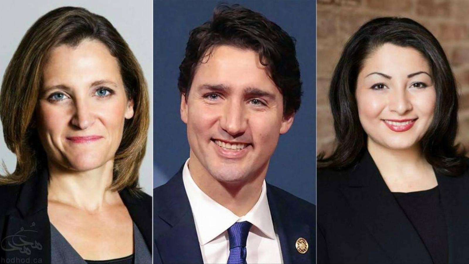 کریستیا فریلند و مریم منصف در تغییر ناگهانی کابینه دولت لیبرال